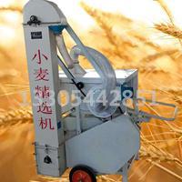 东北省现货源头 小麦精选机厂家 粮食筛选机 玉米大豆精选机