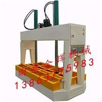 金辉供应液压式冷压机三段式冷压机