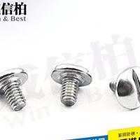 【威信柏】厂家直销不锈钢大扁头一字槽机械螺丝 定制加工