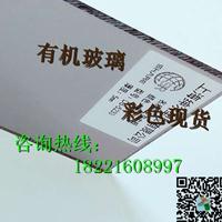 上海绅尔供应亚克力板材,高质量有机玻璃板, 亚克力板物美价廉
