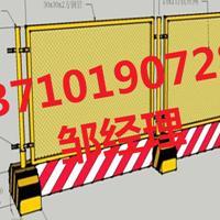 惠州临界铁马栏 深圳临时警示栏热销 阳江工地隔离栏定做