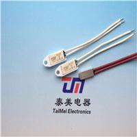 供应电池充电器温控开关/BH-B2D热保护器/推荐泰美电器