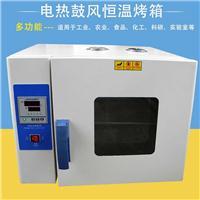 厂家批发热转印烤箱,涂层烤箱,涂层烘干设备
