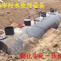小型屠宰污水处理设备/屠宰污水处理设备厂家
