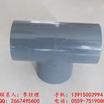 宁波工业国标3寸cpvc三通 dn80cpvc化工三通 90pvc-c工业三通