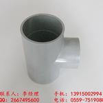 国标灰色25cpvc化工三通 dn20pvc-c工业三通 3/4寸cpvc三通