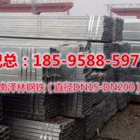 什么牌子的镀锌钢管质量好郑州地区
