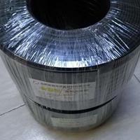 供应山东精品低温(黑色ZXW)电伴热带批发