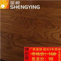 福满圣樱系列1.5mm多层实木地板榆木浮雕SY02款厂家直销