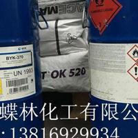 BYK-P104S 分散剂