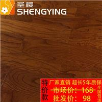 福满地全新正品圣樱多层实木系列1.5mm榆木浮雕SY03款厂家直销