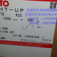 供应kimoto扩散膜25LDE