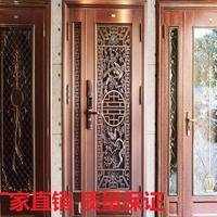 石家庄别墅铜门生产厂家真铜门设计仿铜门价格