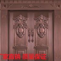 邢台铜门安装 铜门价格  设计别墅铜门