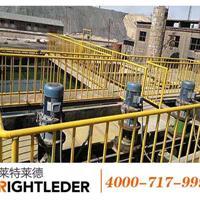 沈阳重金属废水处理设备价格 莱特莱德解决方案服务商