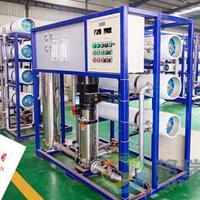 香港反渗透纯水设备产水连续化