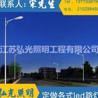 江苏弘光照明生产9米路灯自弯臂路灯单头双头道路灯