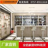 厨房铝合金简易橱柜厨柜 碗柜厨房柜灶台柜储物柜