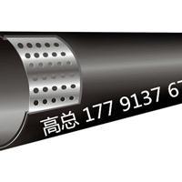 孔网钢带塑料复合管,pe孔网钢带聚乙烯复合管