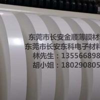 供应广告灯箱平板灯用反光纸反光膜