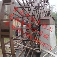 供应贵州防腐木水车花车电驱动水车荷兰风车