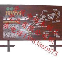 供应重庆景观园林导向牌指示牌防腐木广告牌