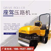2吨压路机厂家批发 全液压小型压路机 座驾式2吨压路机价格