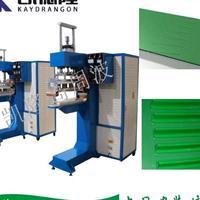 供应高周波工业皮带熔接机跑步带焊接机
