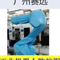 库卡机器人防护服,工业机器人焊接防护