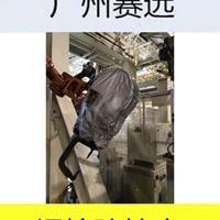 川崎机器人防护服|喷砂防护服使用说明
