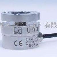 HBM U93/10KN传感器,U93/5KN/20KN