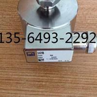 HBM U2B/100KN传感器,U2B/50KN