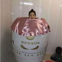 美容养生减肥瘦身活瓷能量蒸缸