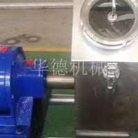 PVC粉末造粒机