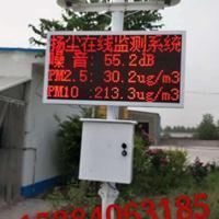 浙江金华PM2.5,PM10扬尘在线监测仪