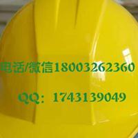 反光矿工安全帽 安全牌安全帽 森林采伐 冶金高温作业