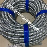 flexa包塑金属软管防护等级高防老化软管
