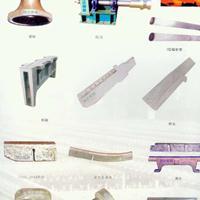 五级旋风筒预热器挂片以及篦冷机耐热钢配件