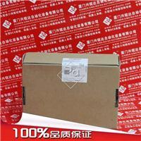 编码器/CE100/ArTNr100-00463