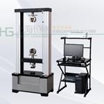 数显拉力机厂家/数显拉力试验机/微机控制拉力材料试验机