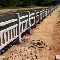 水泥仿木栏杆制作方法 混凝土仿木栏杆价格 仿木栏杆图片效果图
