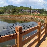 新农村建设易于使用的仿木护栏 仿木纹水泥栏杆图片 仿木栏杆成批出售