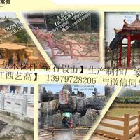 混凝水泥仿木护栏厂家 仿木栏杆施工队伍 河道堤坝仿石栏杆价格