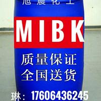 MIBK 甲基异丁基酮 厂家直销 质量保障