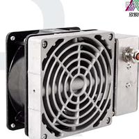 供应配电柜紧凑型风扇加热器RHVL 031