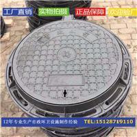 供应出口优质球墨铸铁井盖专业生产销售厂家