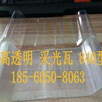 湖蓝阳光板u型锁扣板pvc磨砂板塑胶实心板价格