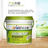 瓷砖胶厂家供应 艾立德瓷砖胶 强力瓷砖粘结剂