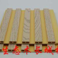 芜湖自然木长城板覆膜金橡木价格
