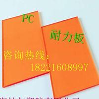 供应上海绅尔,PC阳光板,PC耐力板,广告灯箱
